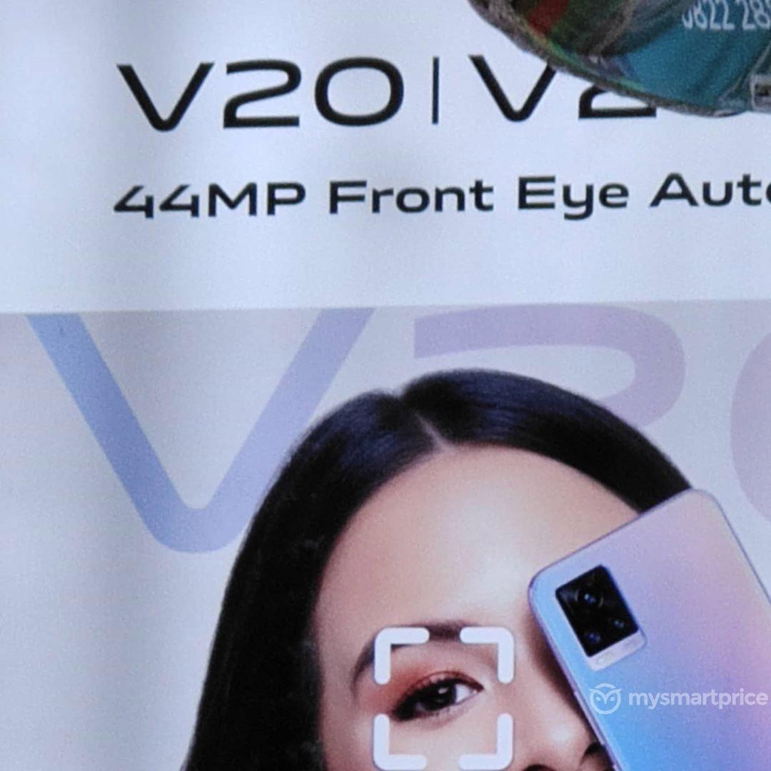 V20 Pro宣传海报曝光