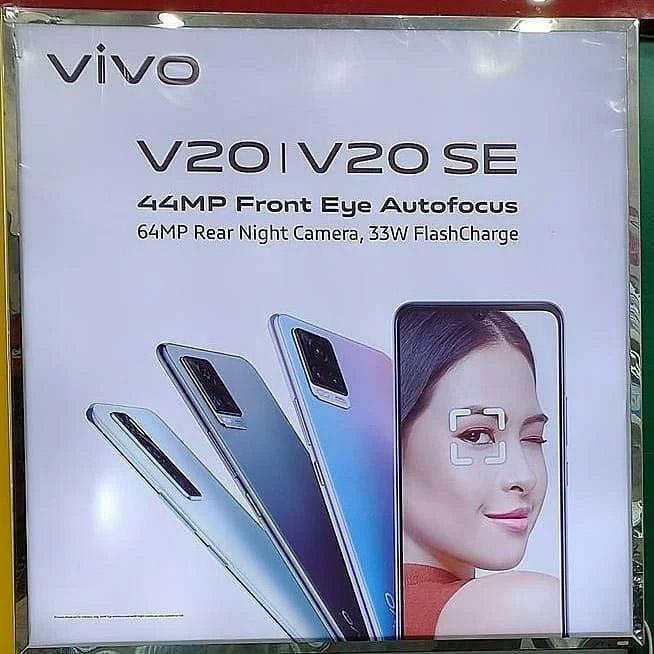 大马vivo V20 SE将在9月24日发布 1