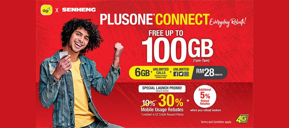 Digi x Senheng推出 PlusOne Connect
