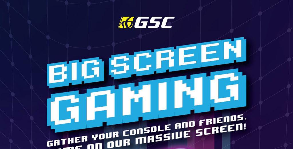 GSC出租影院超级大屏给用户玩游戏