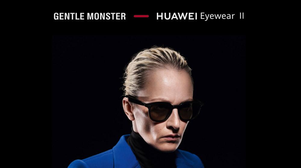 大马HUAWEI x GENTLE MONSTER Eyewear II