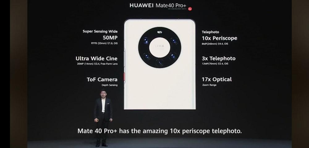 华为Mate 40系列发布,售价约RM4401起 4