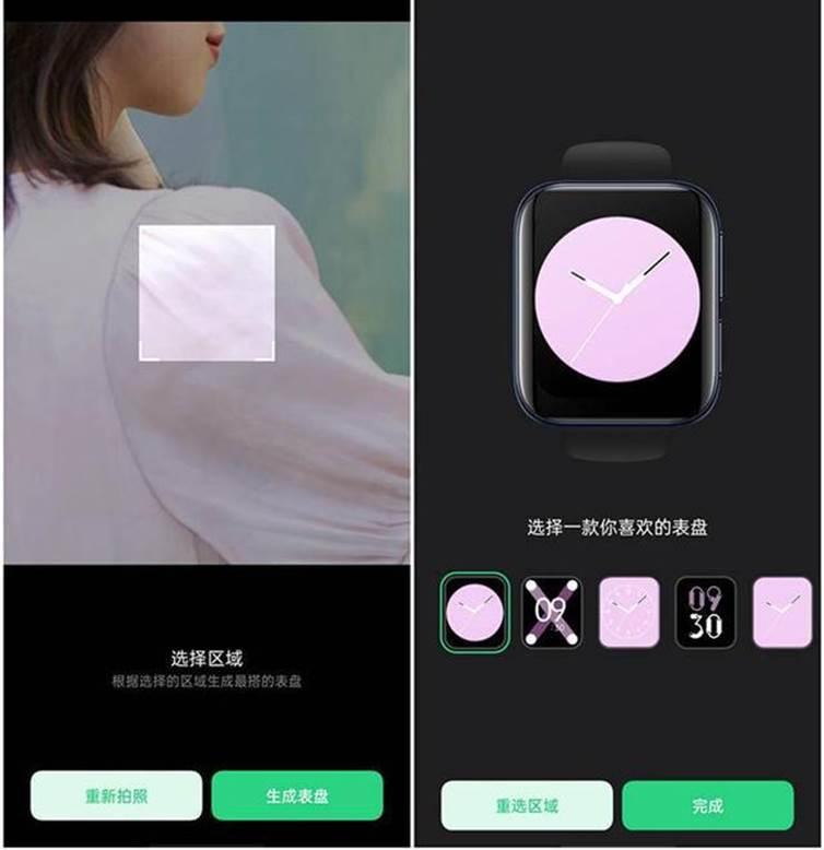 """安卓智能手表中的""""旗舰""""OPPO Watch:全球首款同时搭载谷歌WearOS和双曲面设计,顶级功能+AI穿搭表盘,科技与时尚的结合! 4"""