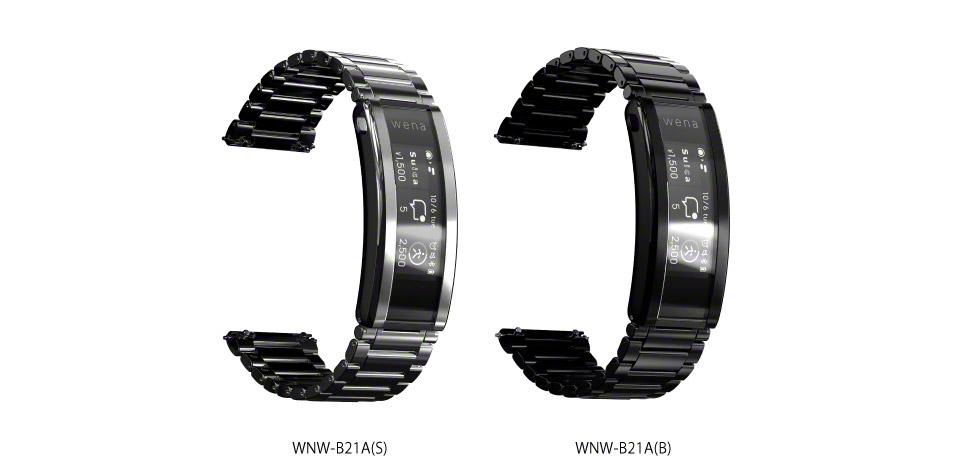 Sony wena 3 metal智能手环发布