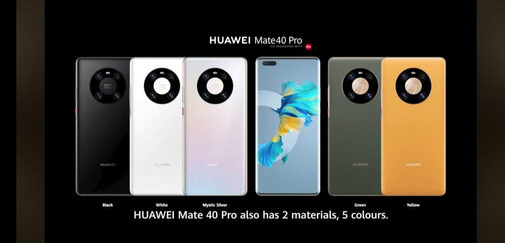 华为Mate 40 Pro通过SIRIM认证,即将在大马发布? 1