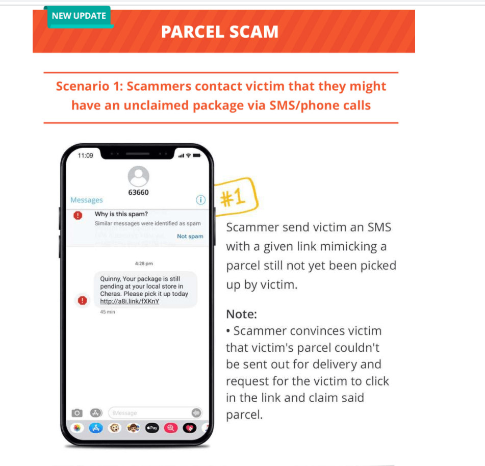 Shopee用户受促提防钓鱼SMS诈骗,勿点击其中链接! 1