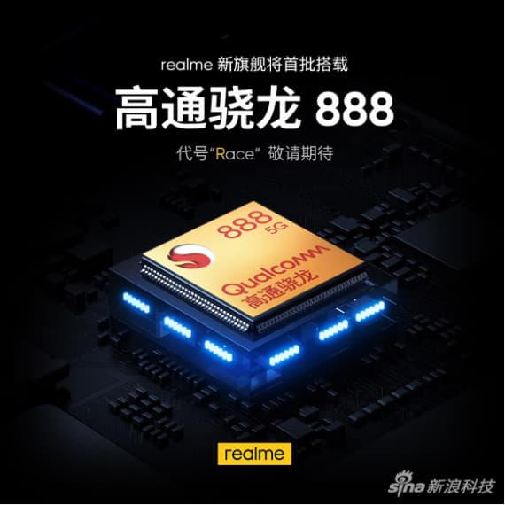 高通骁龙888发布:小米11、realme Race确定首发! 1