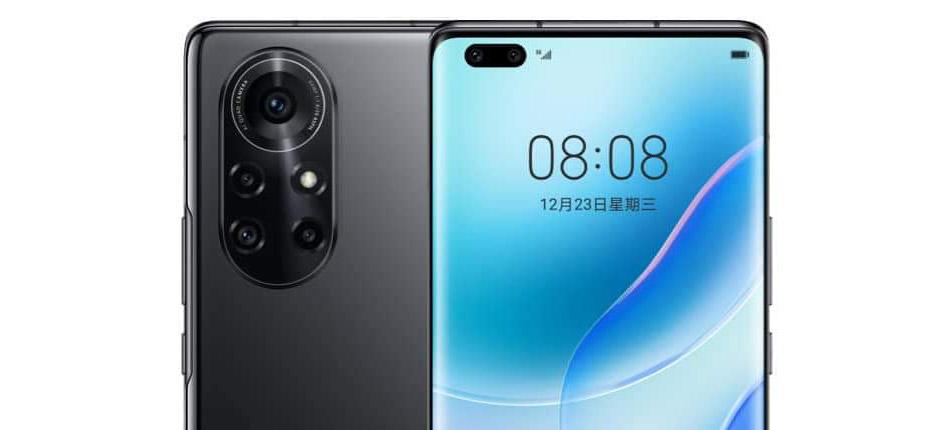 HONOR V40将于1月18日在中国发布