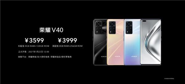 HONOR V40中国发布,售价约RM2245起! 4