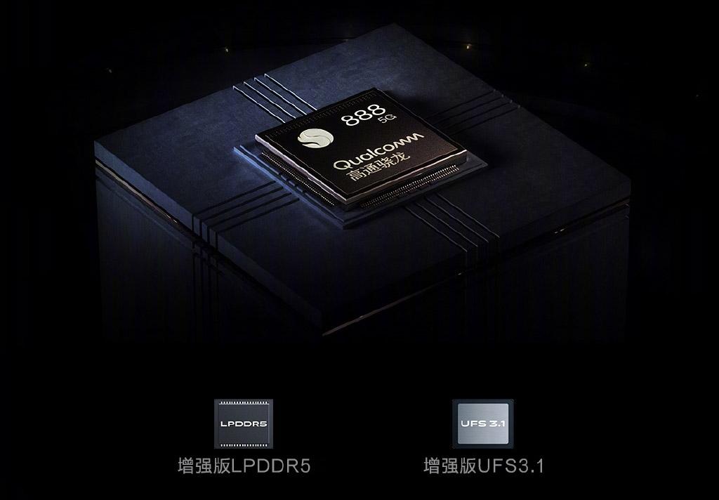 vivo X60 Pro Plus发布:蔡司双主摄+骁龙888,售价约RM3116起! 1