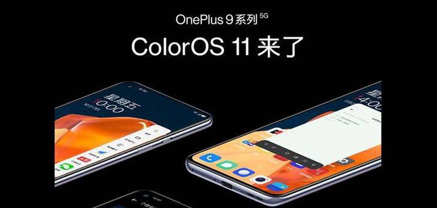 OnePlus将与OPPO合并,成为OPPO旗下独立品牌! 1
