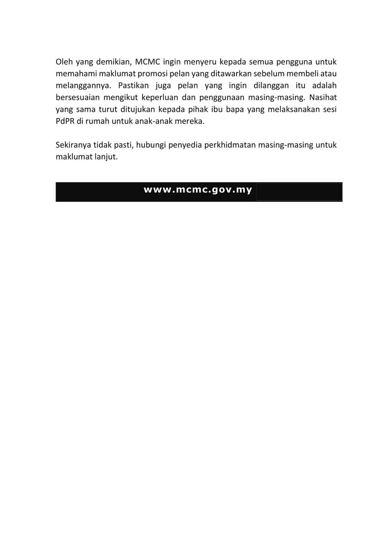 宣传无限Data却设限,MCMC将对付4电讯公司! 2
