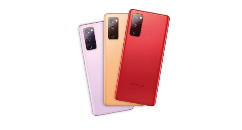 Samsung S20 FE 骁龙865 4G版限时优惠