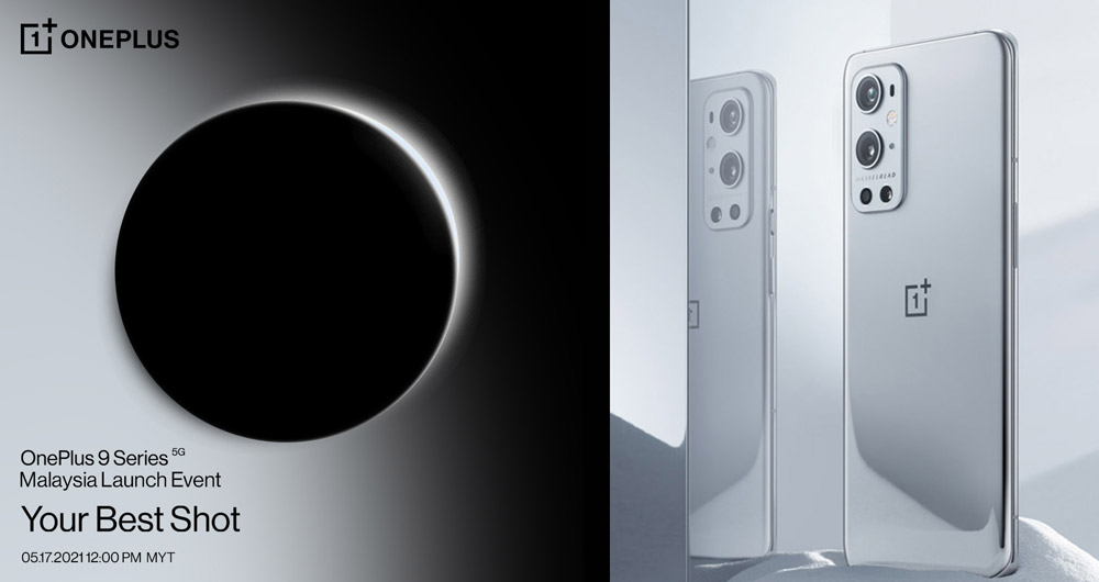 大马OnePlus 9系列将于5月17日发布! 1
