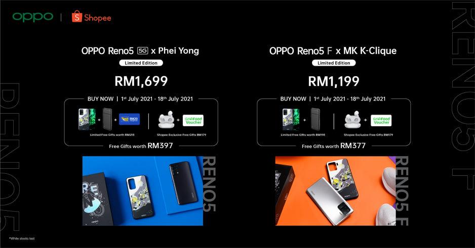(更新)大马OPPO Reno5 5G将推出培永签名限量版! 1