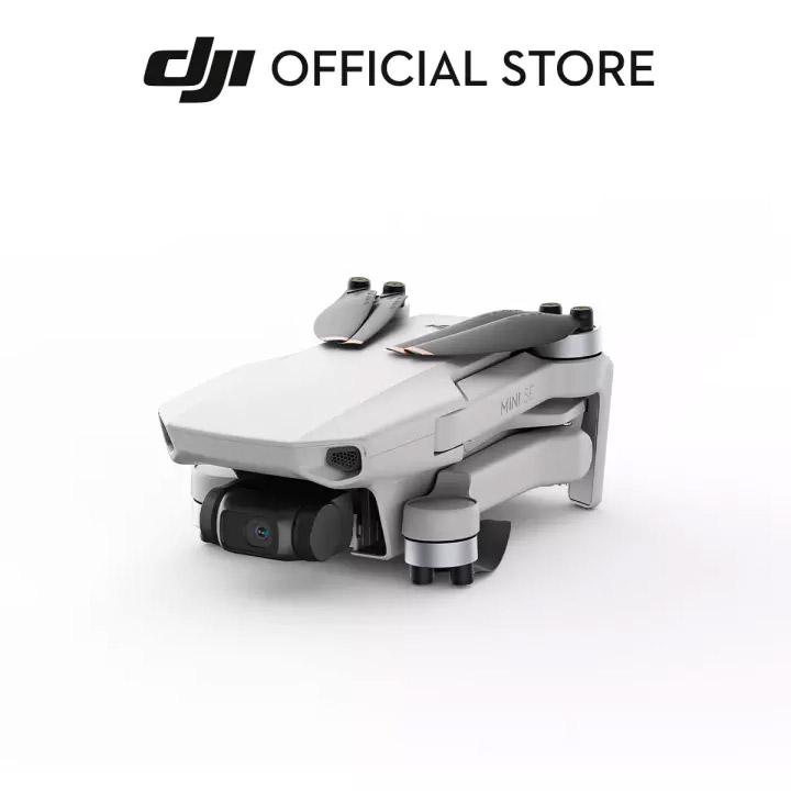 大马DJI Mini SE无人机发布