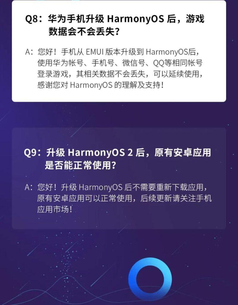 华为旧设备升级鸿蒙OS