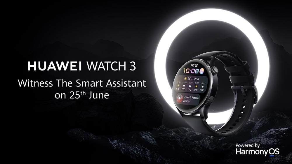大马HUAWEI Watch 3系列