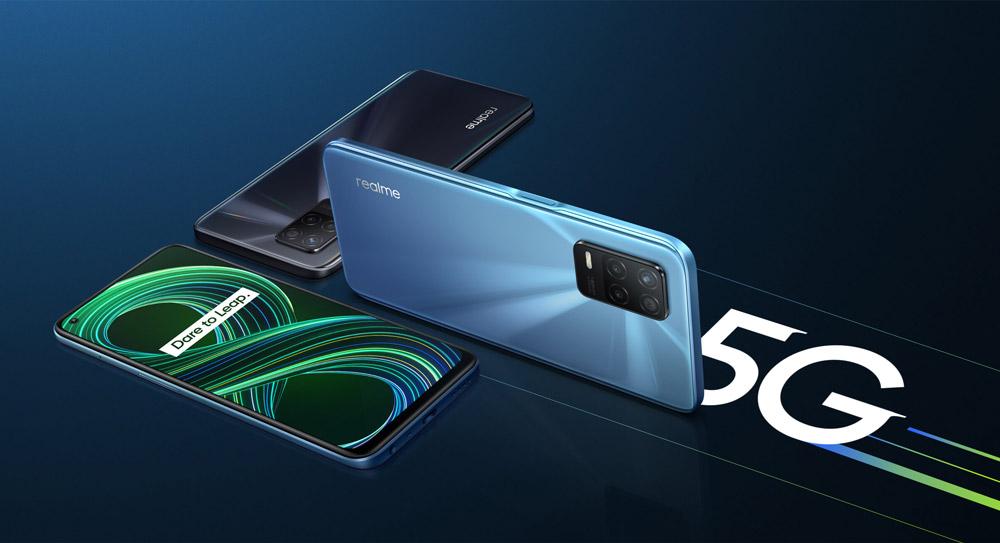 realme 8 5G 搭载DRE动态内存拓展技术