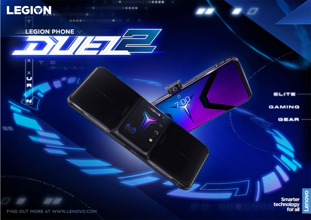 大马Lenovo Legion Phone Duel 2发布,售价RM3299起! 1