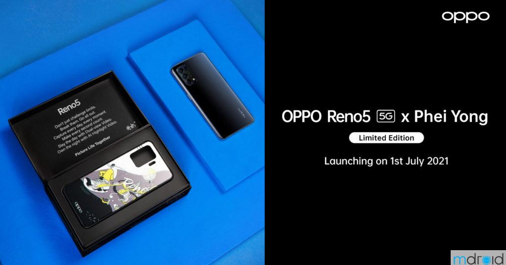 大马OPPO Reno5