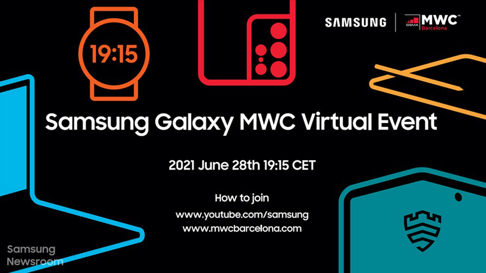 Samsung将于6月29日举办MWC线上发布会