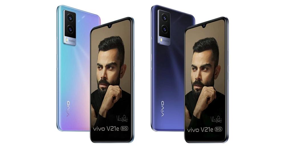 vivo V21e 5G印度发布