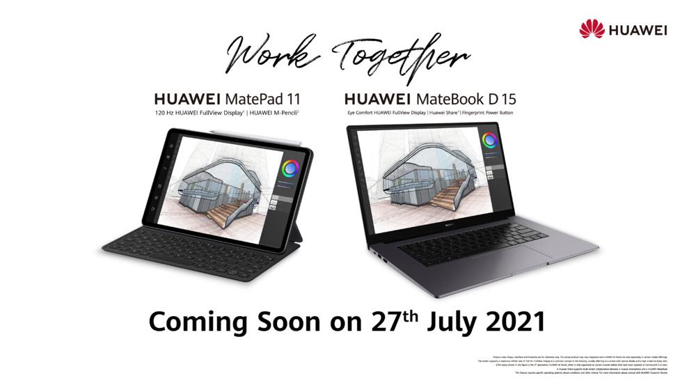 大马HUAWEI MatePad 11