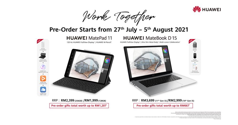 大马HUAWEI MatePad 11发布