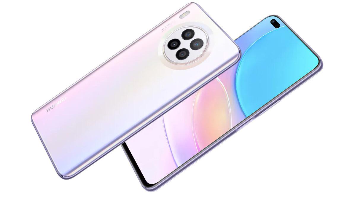 大马HUAWEI nova 8i发布:售价RM1299! 1
