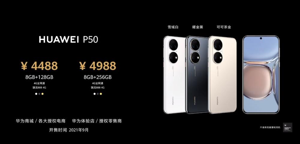 HUAWEI P50系列发布,售价约RM2950起! 5