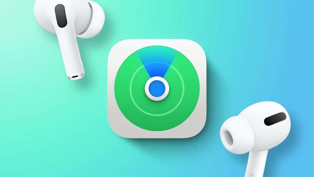 AirPods将在iOS 15支持Find My网络
