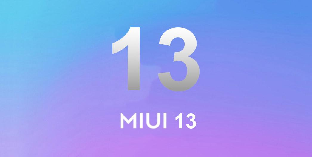 雷军确认MIUI 13将于2021年尾推出