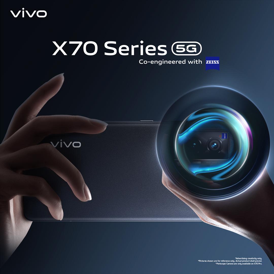 vivo X70系列中国发布