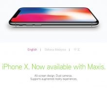 Maxis iPhone Zerolution计划回来了!但是。。。